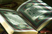 Learn Quran in 3 months. Starts from $35 USD per month.